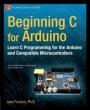 تعلم برمجة لغة السي للمتحكم الدقيقالاردينو