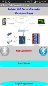 Server11086773_1608181236135205_1653531378_o